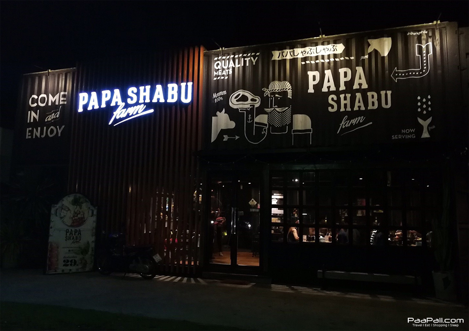 PAPASHABUFARM (31)