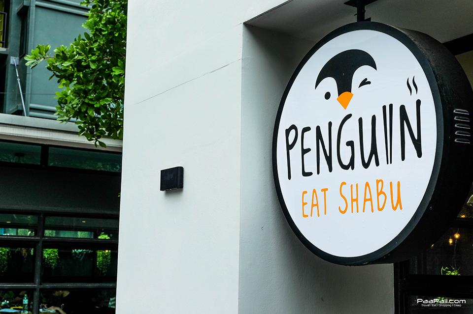 penguin 23