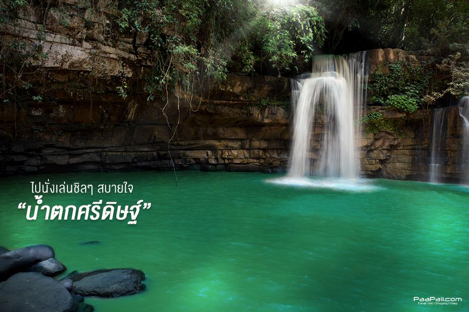 Phetchabun Province (2)