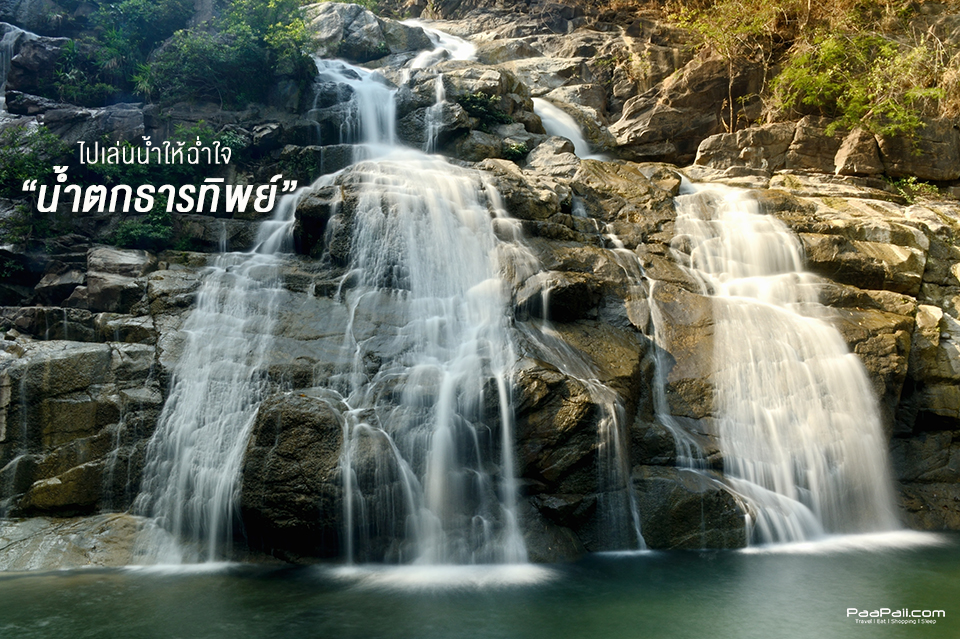 Phetchabun Province (20)