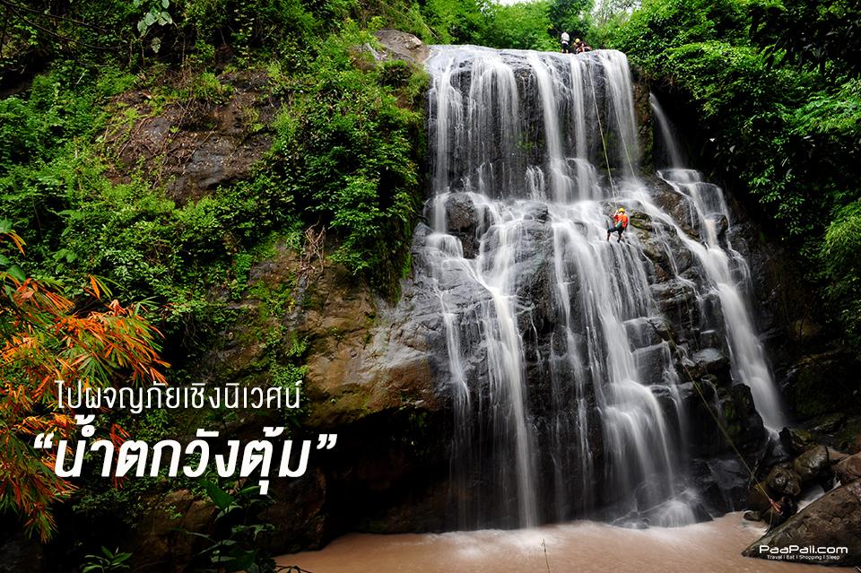 Phetchabun Province (3)