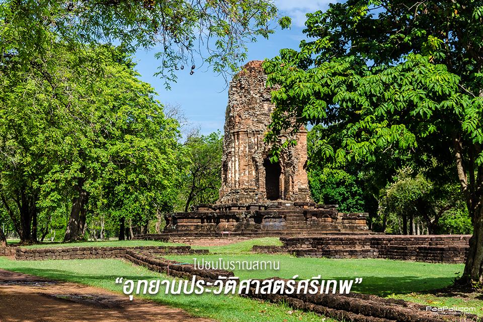 Phetchabun Province (4)