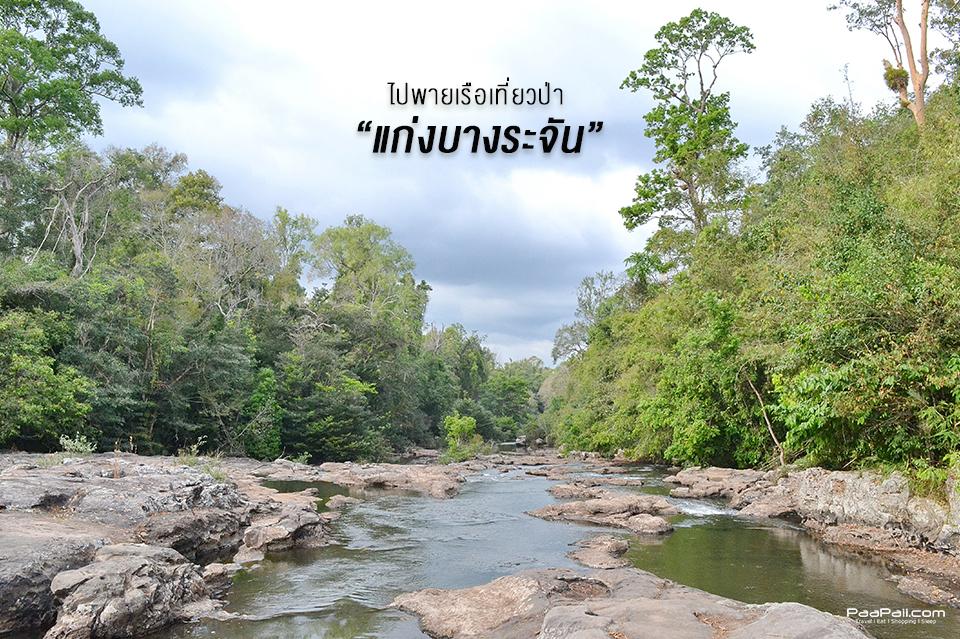 Phetchabun Province (5)
