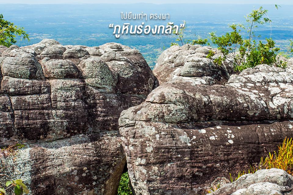 Phetchabun Province (7)