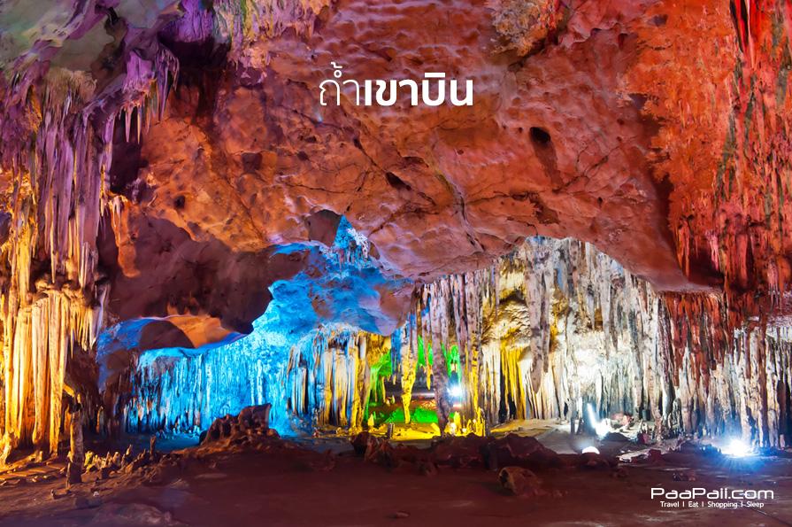 Ratchaburi (14)
