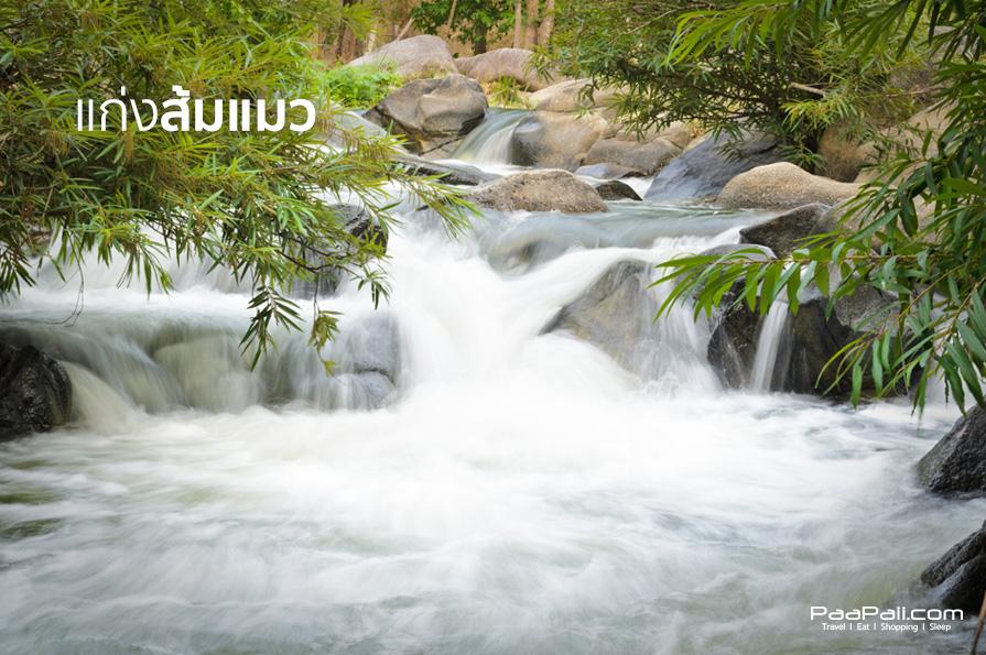 Ratchaburi (15)
