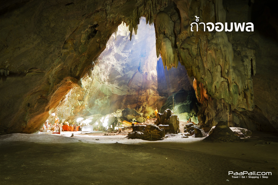 Ratchaburi (19)