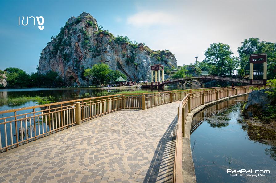 Ratchaburi (2)