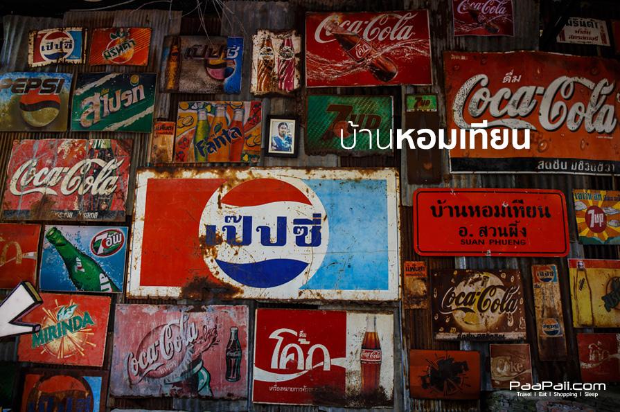 Ratchaburi (6)