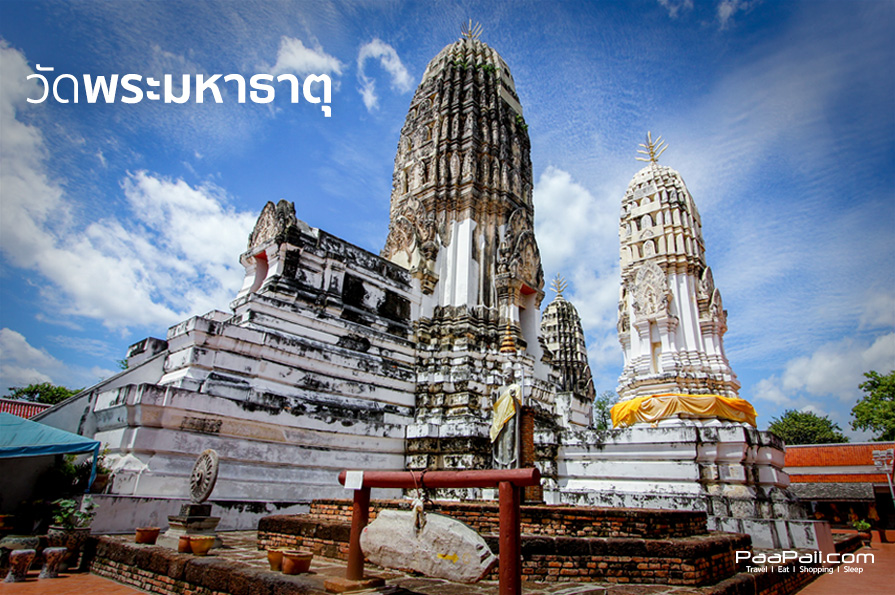 Ratchaburi (8)