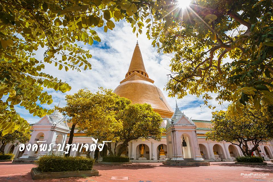 nakhonpathom (4)