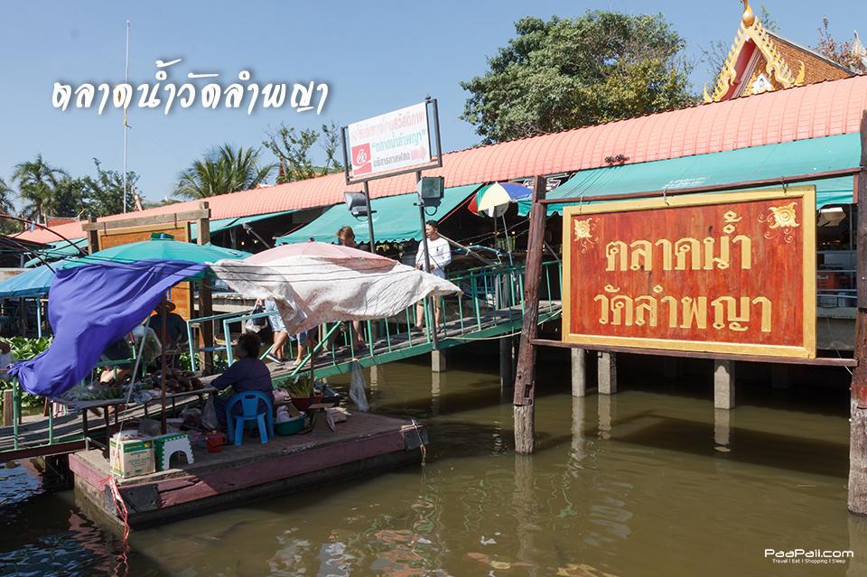 nakhonpathom (7)