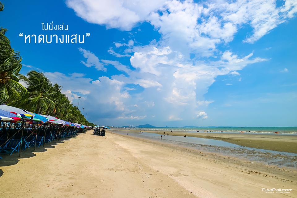 Travel chonlabury (1)