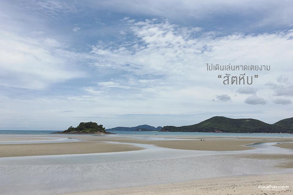 Travel chonlabury (10)