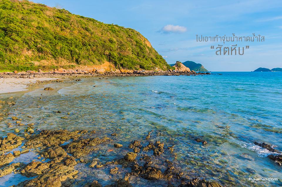 Travel chonlabury (11)
