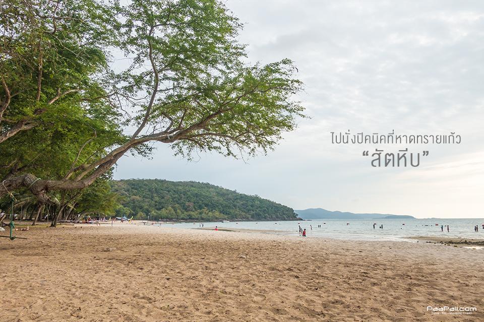 Travel chonlabury (12)