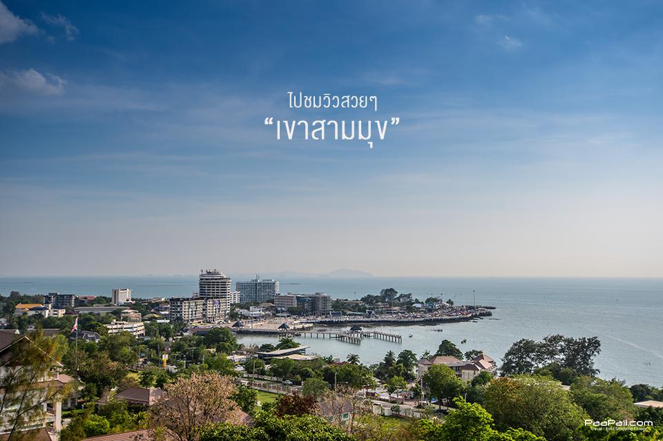 Travel chonlabury (5)