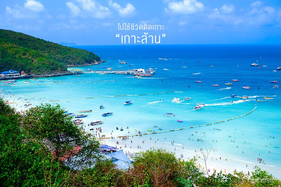 Travel chonlabury (7)