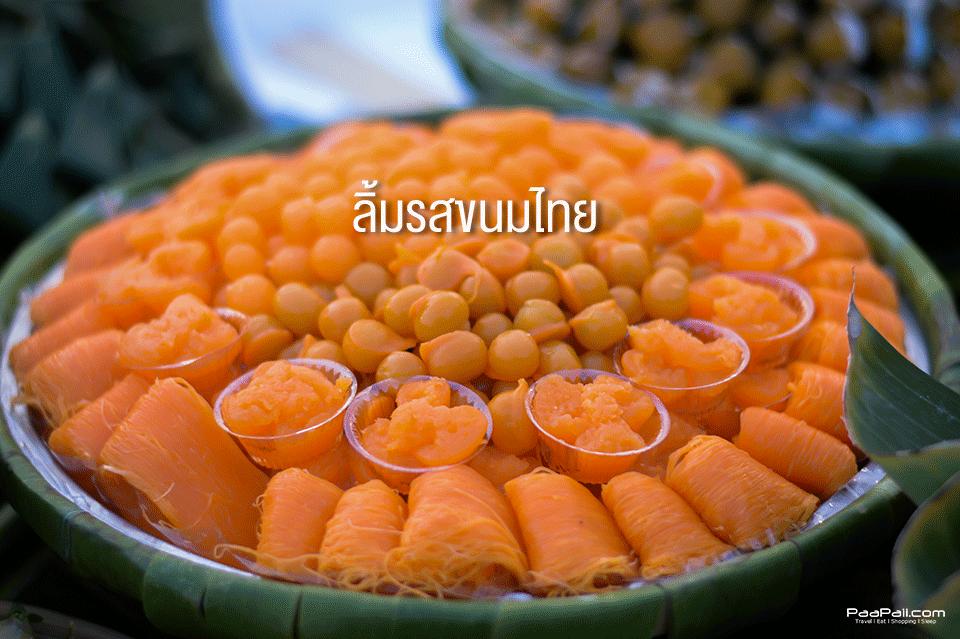 samutsongkhram (17)
