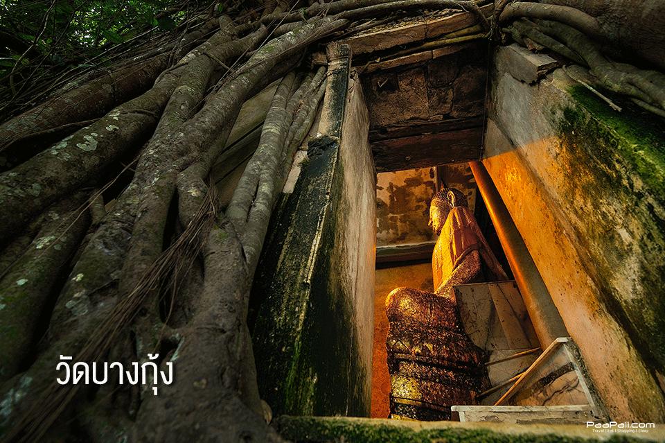 samutsongkhram (4)