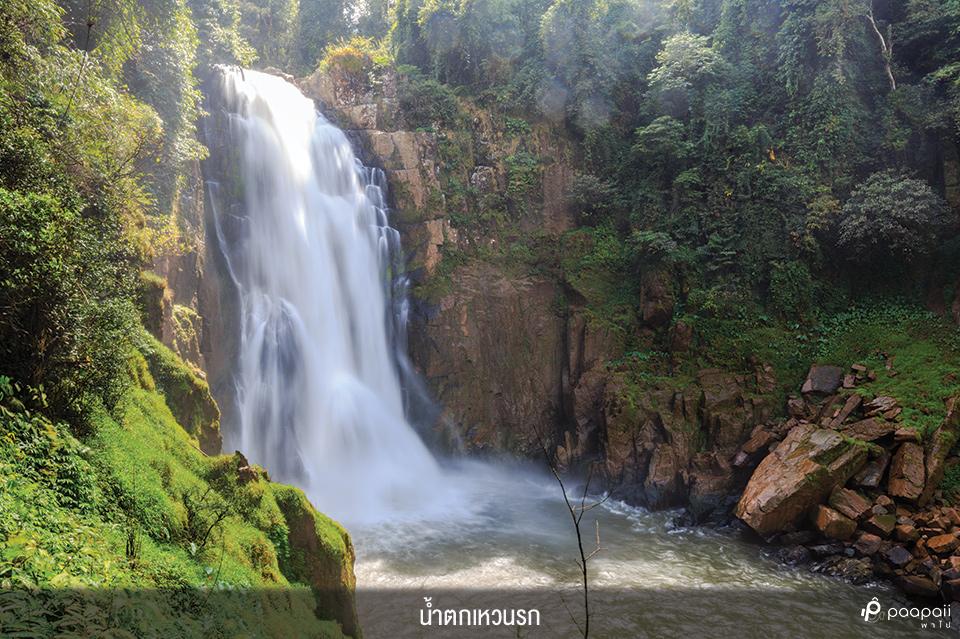 Khao Yai National Park (10)