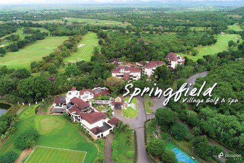 """หนีความวุ่นวาย ไปพักกายที่ """"Springfield Village Golf & Spa"""""""