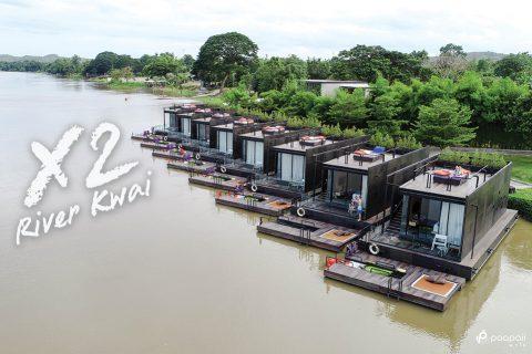 พาใจไปใกล้ธรรมชาติแบบสุดคูล @X2 River Kwai กาญนะจ๊ะบุรี