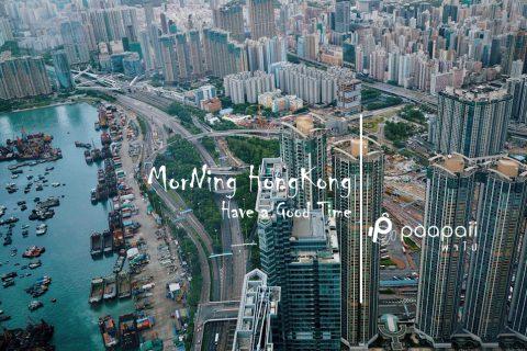 ตะลุยไหว้พระ เสริมเฮง ขอพร 2วัน 3คืน ที่ฮ่องกง เกาะเล็กๆ ที่ไม่เคยทำให้เบื่อ!!!