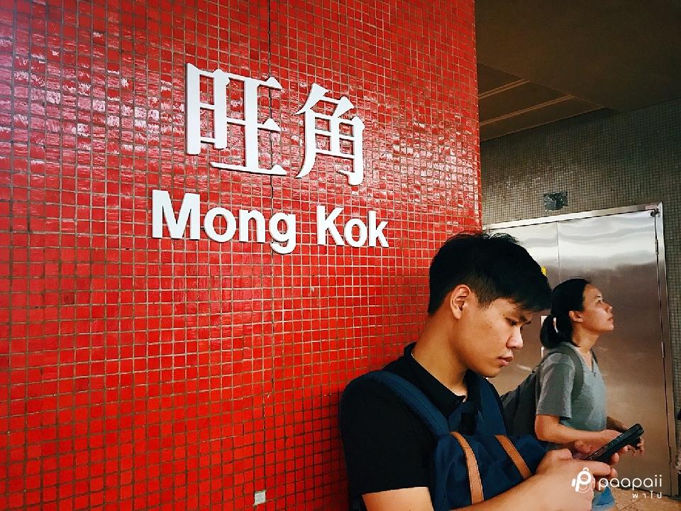 Hong Kong_๑๗๐๙๒๖_0020