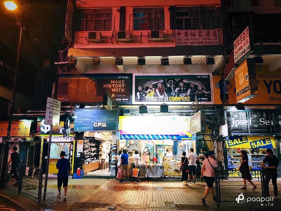 Hong Kong_๑๗๐๙๒๖_0022