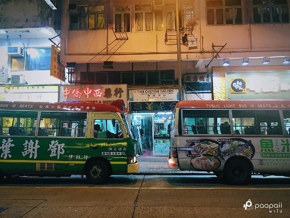 Hong Kong_๑๗๐๙๒๖_0030