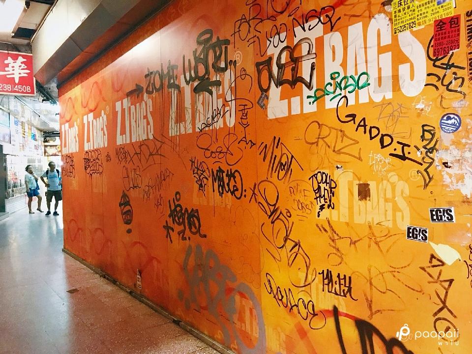 Hong Kong_๑๗๐๙๒๖_0061