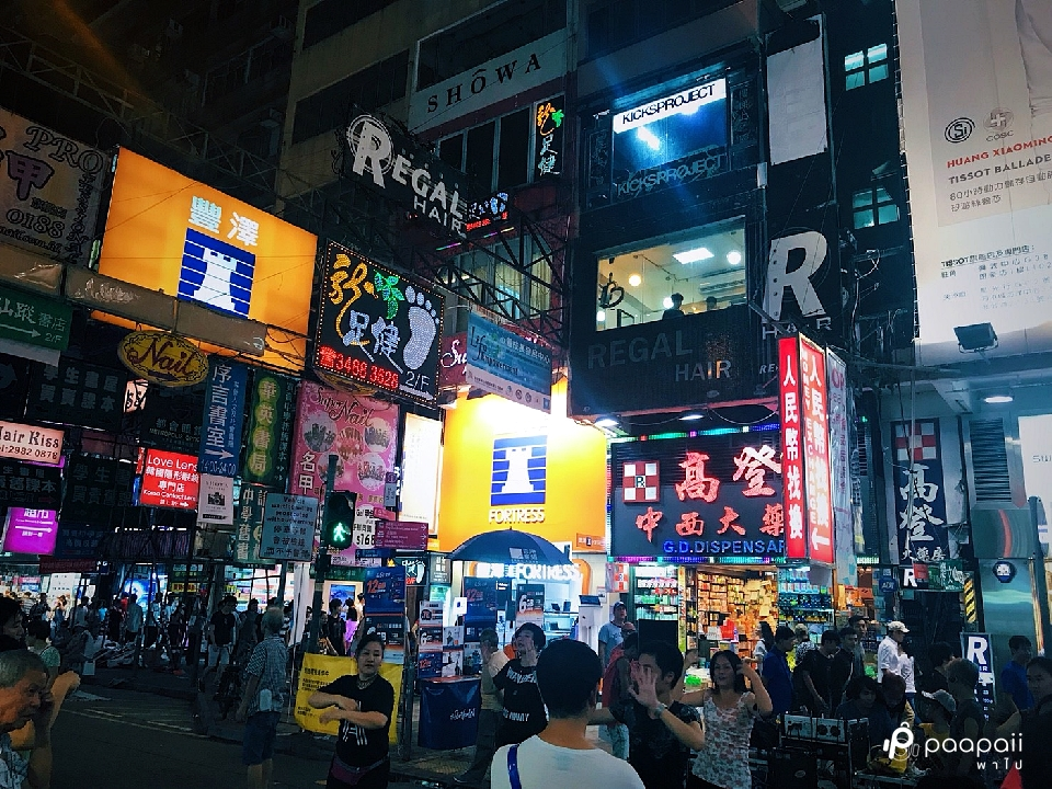 Hong Kong_๑๗๐๙๒๖_0073