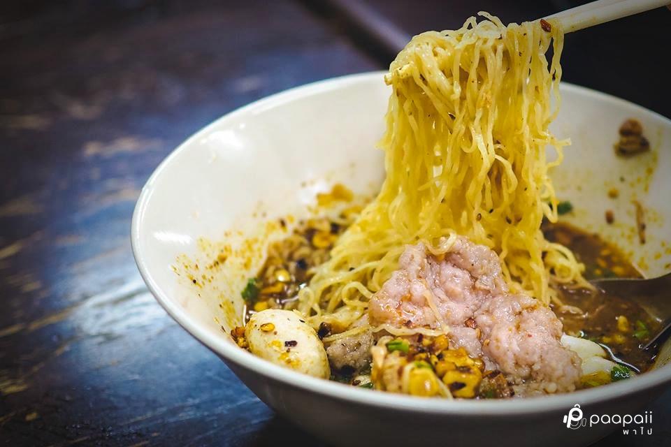Plew Nakhon Pathom Noodle (10)
