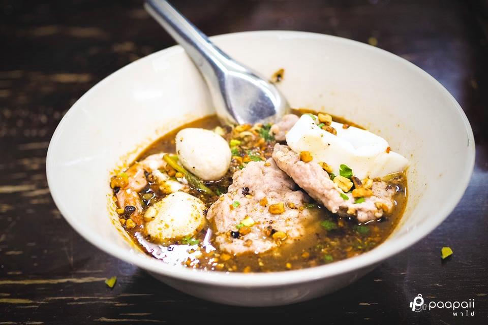 Plew Nakhon Pathom Noodle (2)