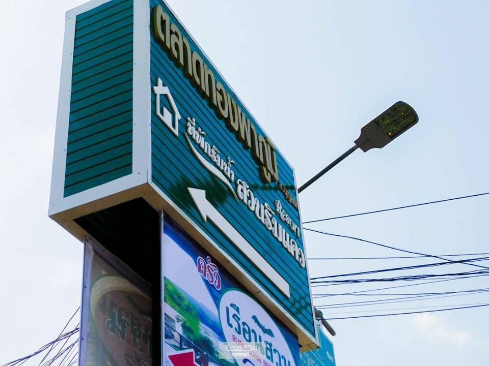 ETong (3)