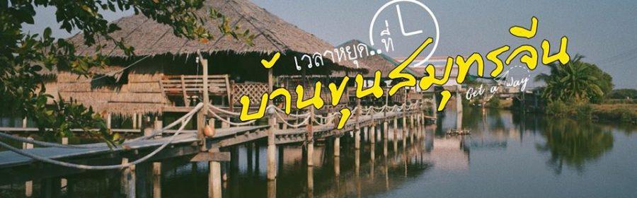 Khunsamutchinese (39)