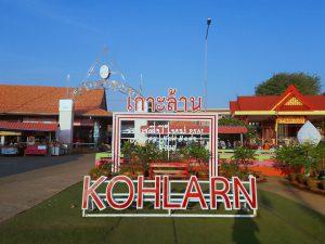Koh Larn (8)