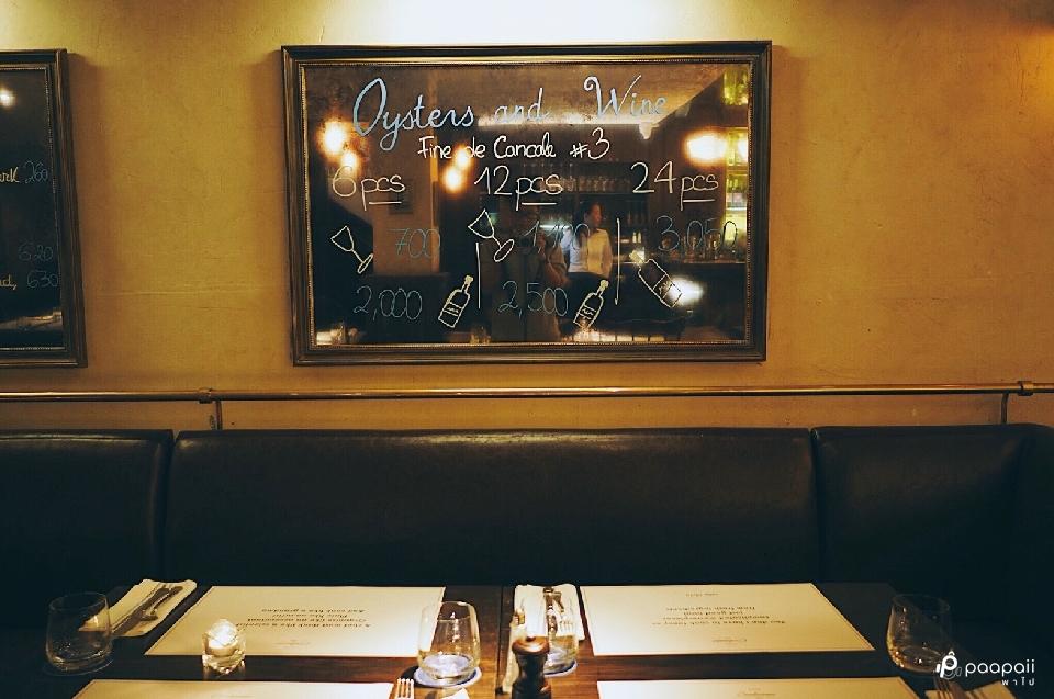Brasserie Cordonnier (45)