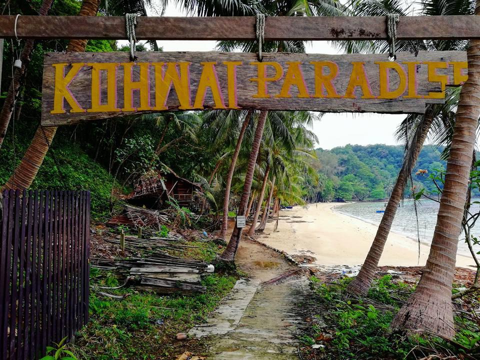 Koh Waii Paradise (3)