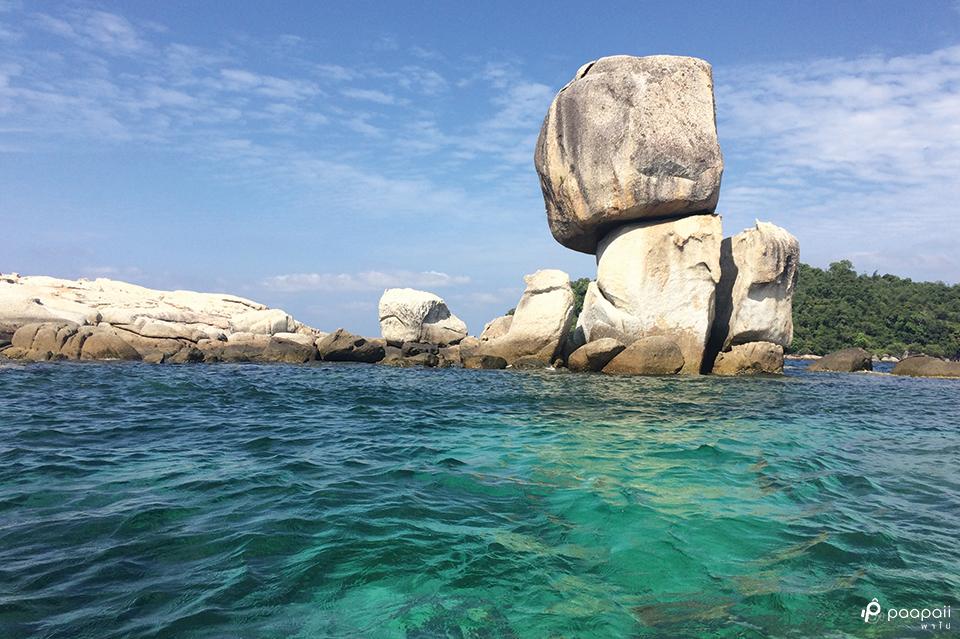 เกาะหินซ้อน2