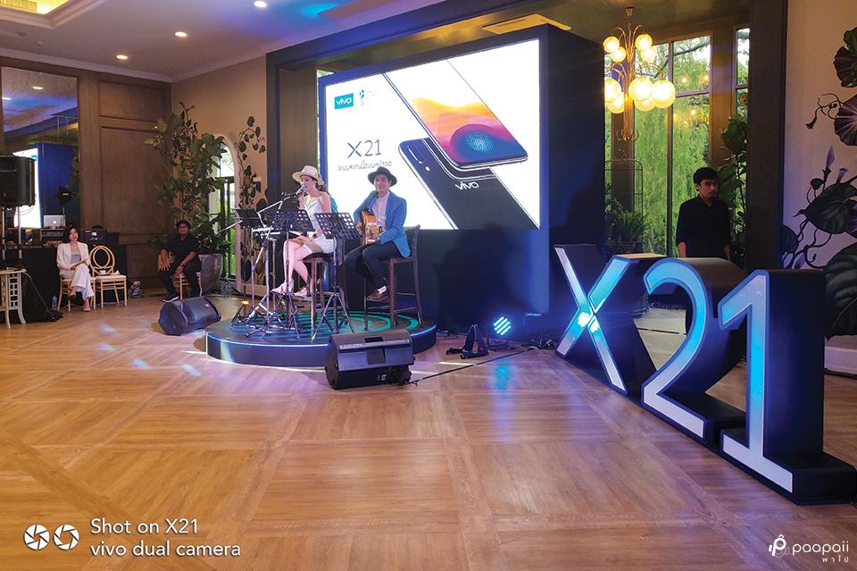 """เปิดตัว""""Vivo X21"""" สมาร์ทโฟนรุ่นใหม่ ที่มาพร้อมเทคโนโลยีระบบสแกนนิ้วในจอเครื่องแรกของโลก"""