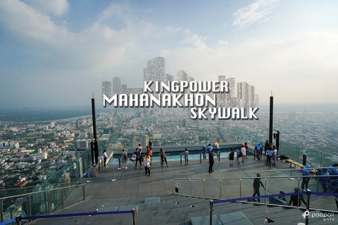 """""""มหานคร สกายวอล์ค"""" ชมวิวใจกลางเมืองแบบ 360 องศา"""