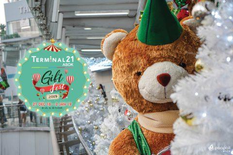 """เทศกาลของขวัญ """"Gift Fest 2019"""" @ Terminal Asok"""