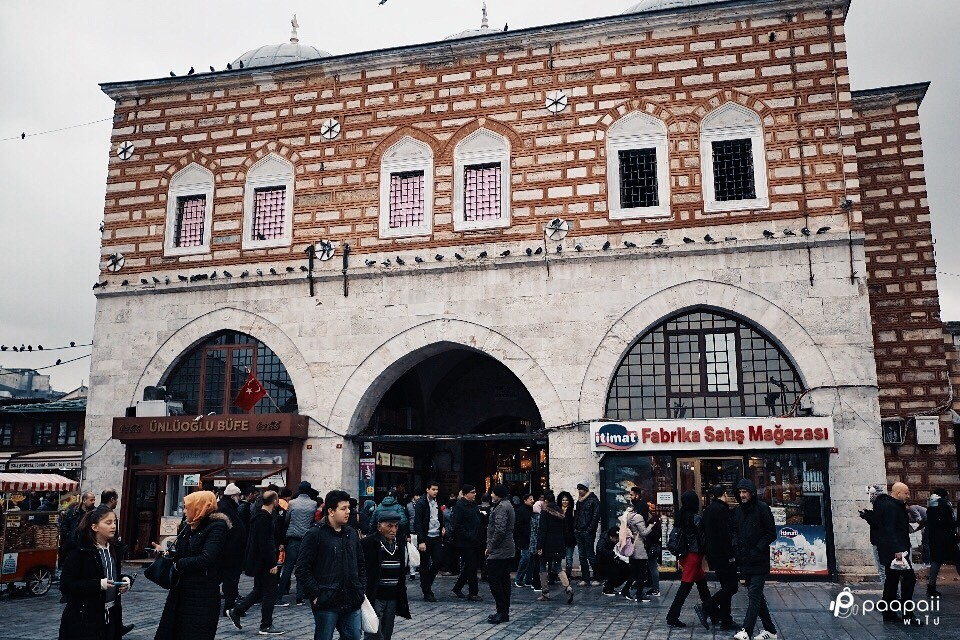 Istanbul (260)