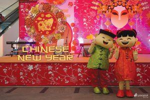 เฮง เฮง ต้อนรับเทศกาลตรุษจีน @ Terminal21 Pattaya