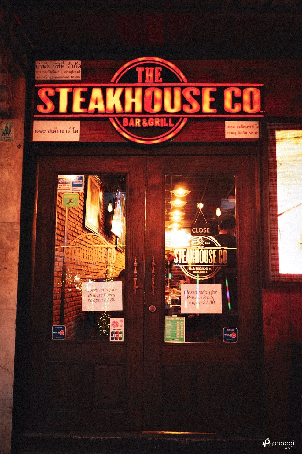 The Steakhouse_190313_0057
