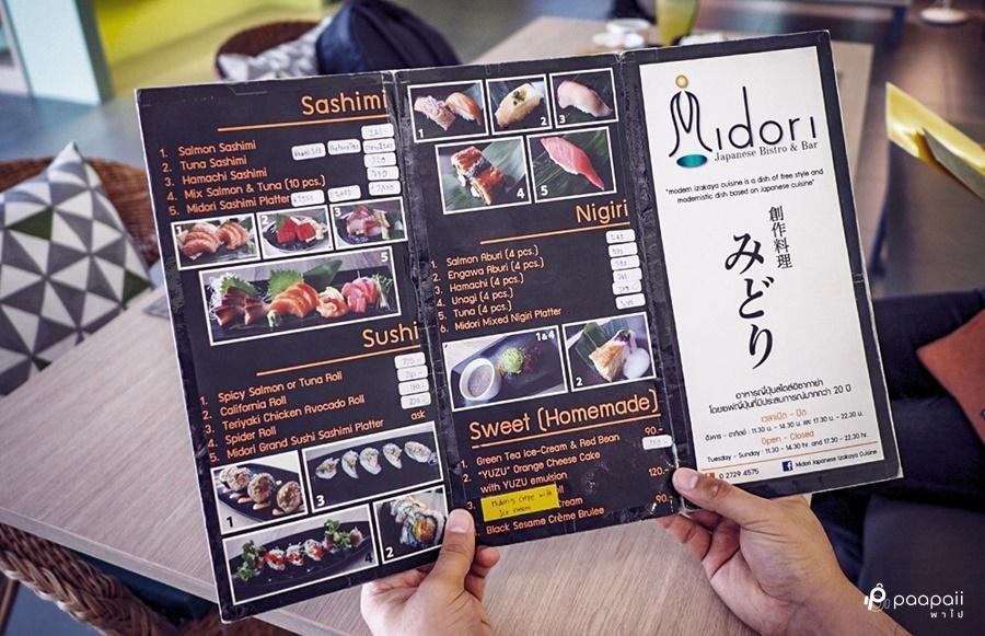 Midori Japanese Bistro & Bar_190513_0023