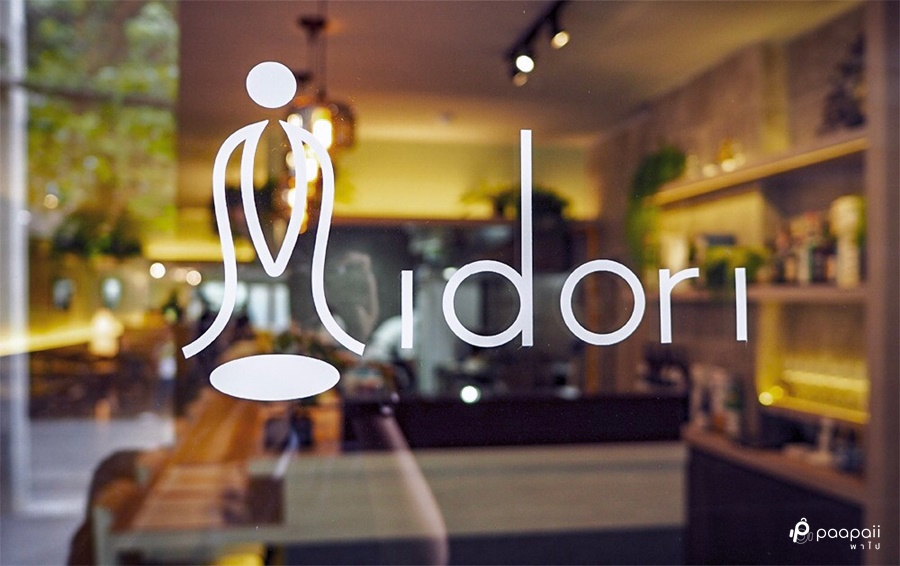 Midori Japanese Bistro & Bar_190513_0033