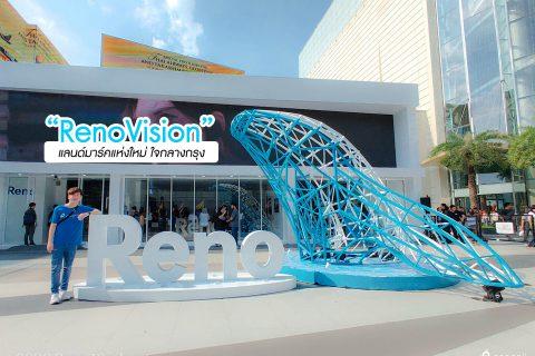 """RenoVision"" แลนด์มาร์คสุดครีเอทีฟใจกลางกรุง"